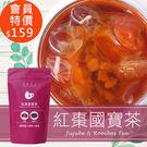 午茶夫人9月會員專屬價 紅棗國寶茶 12入/袋