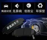 適配眾泰T600剎車片前后2008原裝Z300大邁X5Z700汽車5008  ATF  魔法鞋櫃