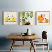 北歐餐廳裝飾畫小清新水果壁畫飯廳溫馨創意客廳墻畫ins家居掛畫
