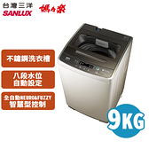 SANLUX 台灣三洋 媽媽樂9公斤單槽洗衣機 ASW-96HTB