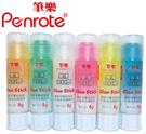 筆樂PENROTE 8g果凍口紅膠 24個/盒 TE7131