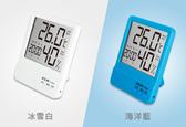【艾來家電】【分期0利率+免運】聖岡超大螢幕五合一智能數位液晶溫濕度計 TP-260
