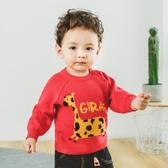 兒童毛衣 衣服針織套頭加絨毛衣小童秋冬裝6個月9女小孩男童兒童Y5430【快速出貨】
