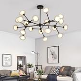 北歐燈具魔豆吊燈現代簡約風格分子臥室創意個性餐廳大氣客廳吊燈