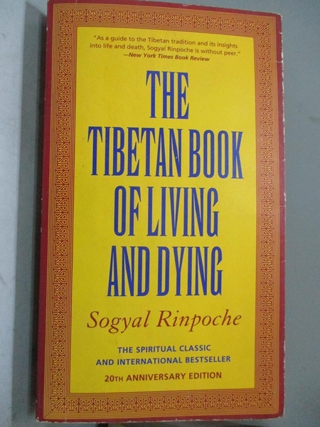 【書寶二手書T1/養生_XDV】The Tibetan Book of Living and Dying: The Spiritual Classic…