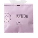 HOLA Pure Life 純淨生活香氛包 紅玫瑰 單售