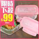 Hello Kitty 耐熱玻璃保鮮盒(長方型) 425ml【BG Shop】