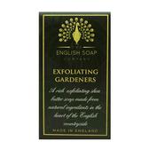 四平二月 4p2m 純淨香皂 去角質園丁