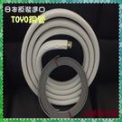 省錢方案【TOYO 】日本原裝進口6.0米包覆銅管2分3分《CED23M60V5R》含訊號控制線.適合DIY安裝