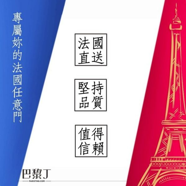PARA KITO 帕洛 精油驅蚊手環(櫻花粉) 即期品2019.4【巴黎丁】