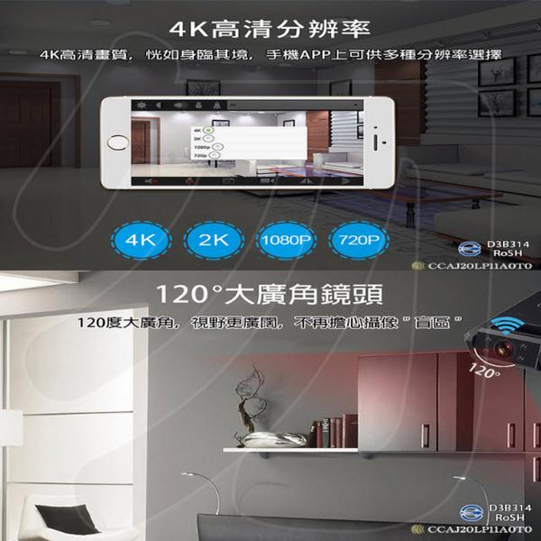 【贈32G】仿真行動電源微型無光夜視攝影機 4K高清1080P密錄器 無線WiFi遠端監控 錄影音拍照