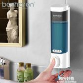 免打孔手動皂液器壁掛式洗發水沐浴露盒廚房家用洗潔精洗手液盒瓶  陽光好物
