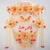 古裝發飾影樓飾品紅色龍鳳褂秀禾服鳳冠中式新娘頭飾套裝結婚配飾