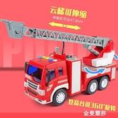 超大消防玩具車消防車可噴水大號男孩救援車云梯車玩具小汽車 雙十二全館免運