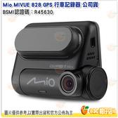 送大容量記憶卡 Mio MIVUE 828 GPS 行車記錄器 公司貨 F1.4超大光圈 Sony星光級感光元件
