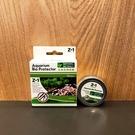 淞亮【Z1 水族保護劑 10g 】天然植物提煉而成,有效清除渦蟲、水螅等無脊椎生物 魚事職人