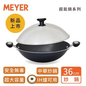 Meyer美亞-耐磨百萬次超能導磁不沾鍋中華炒鍋36(送蓋)cm