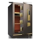 大一保險櫃家用小型3c認證30/45cm/60cm指紋密碼全鋼保險箱防盜辦公QM 依凡卡時尚