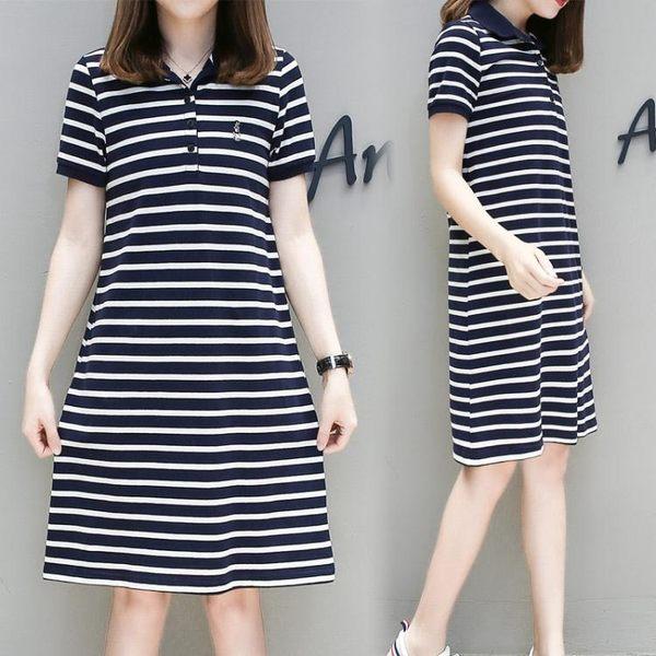 大尺碼洋裝 夏裝裙子胖mm 大碼連身裙洋氣減齡 超值價