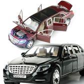 合金車模 仿真1:24勞斯萊斯邁巴赫小汽車模型男孩可六開門玩具車【新店開業全館88折】