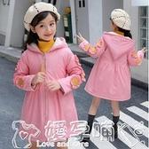 女童外套 女童春秋裝外套2021年新款網紅中大童裝秋款兒童風衣加絨加厚洋氣嬡孕哺 618購物