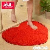 地墊 雪尼爾心形地毯地墊衛浴門墊進門臥室浴室衛生間踩腳墊吸水防滑墊 【全館9折】