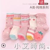 女童襪子冬季純棉加厚兒童中筒襪女孩公主花邊襪中大童秋冬天寶寶 小艾新品