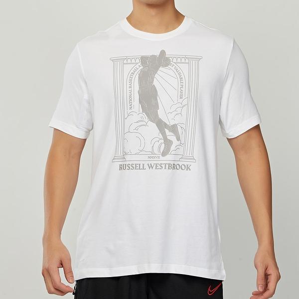 Nike NBA 男 白 威少 Westbrook MVP 籃球 短袖 上衣 CT4007-100