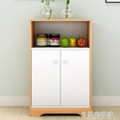 餐邊柜廚房櫥柜簡易多功能茶水柜家用組裝經濟型儲物柜碗柜置物柜 米蘭潮鞋館YYJ