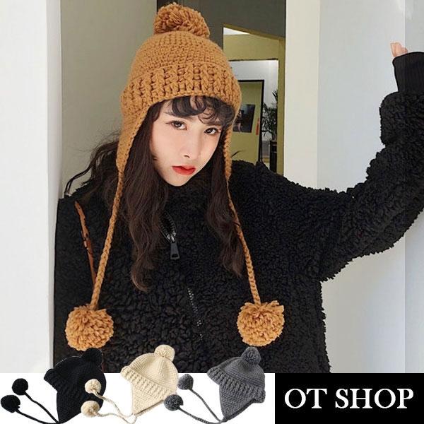 [現貨] 手工針織毛球 毛帽 帽子 護耳帽 毛線 女生 保暖配件 文青復古 雷鋒帽 百搭 C2057
