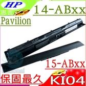 HP電池(保固最久)-惠普 KI04,14-ab電池,15-ab電池,17-g電池,14-ab000,14-ab025,14-ab040,14-ab055,14-abxxx