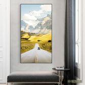 入戶玄關裝飾畫現代簡約豎版過道風景畫進門客廳走廊盡頭墻壁掛畫wl6717[3C環球數位館]