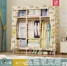 衣櫃簡易布衣櫃租房實木單雙人臥室簡約現代經濟型組裝掛衣櫥櫃子 NMS名購居家