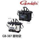 漁拓釣具 GAMAKATSU GB-387 #32L [軟式冰箱]