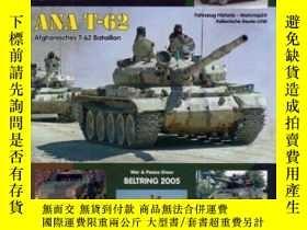 二手書博民逛書店Magazine罕見MILITÄRFAHRZEUG 1 2006 (damaged)-MILITÄRFAHRZEU