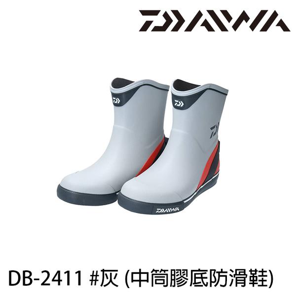 漁拓釣具 DAIWA DB-2411 #灰 [中筒膠底防滑鞋]