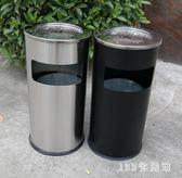 垃圾桶不銹鋼垃圾桶煙灰缸環保酒店垃圾桶戶外大堂立式圓方形帶內桶 LH6154【123休閒館】