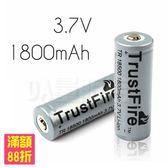 單顆賣 18500型 1800mAh 充電電池 3.7V 鋰電池(78-0207)