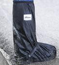雨鞋男女防水雨靴套防滑加厚耐磨水鞋下雨鞋子套騎行高筒防雨套鞋