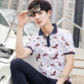 夏季短袖t恤男純棉薄款翻領衣服青年男士印花體恤韓版潮流polo衫「時尚彩虹屋」
