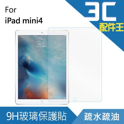 [3C配件王] Apple iPad Mini4 9H玻璃保護貼/膜 鋼化玻璃 抗刮