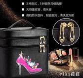 化妝包便攜大容量多功能大號收納盒專業手提化妝箱小方包 nm4667【VIKI菈菈】