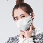 情侶口罩女潮款時尚韓版護頸開口透氣戶外騎行立體防塵口罩男 ys7120『時尚玩家』