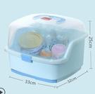 嬰兒奶瓶收納箱帶蓋