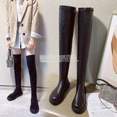 膝上靴 長靴女2020新款春秋平跟顯瘦騎士彈力靴高筒靴粗跟長筒靴女過膝靴 設計師生活百貨