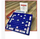 邏輯思維訓練遊戲數獨益智棋類九宮格智力兒童桌面玩具6-8-10歲 【限時88折】