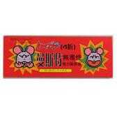 曼斯特無毒性強力黏鼠板四折(1枚)【愛買】