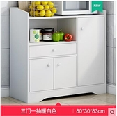 餐邊櫃現代簡約儲物櫃子客廳靠墻碗櫃家用廚房灶台櫥櫃茶水置物櫃