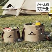摺疊戶外水桶PVC打水桶釣魚桶露營野餐旅行臉盆泡腳桶洗車桶 科炫數位