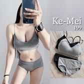 克妹Ke-Mei【AT69258】炸乳加強版!純棉厚墊舒服細肩帶內衣套裝